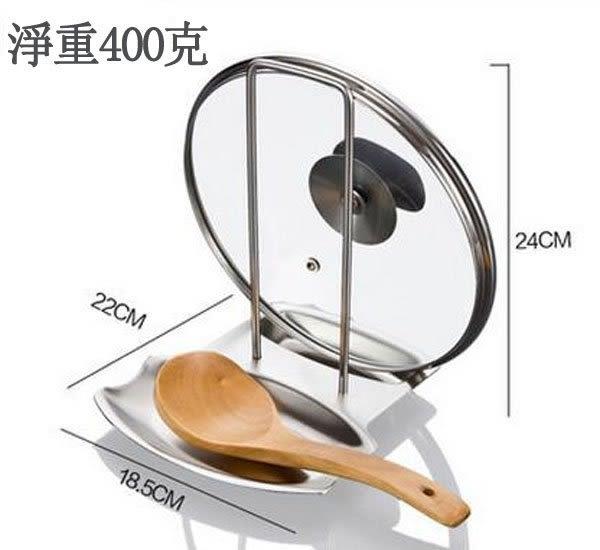 鍋蓋架帶接水盤 304不銹鋼多功能廚房置物架砧板勺收納瀝水
