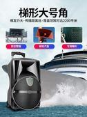新科S29廣場舞音響移動拉桿音箱戶外播放器帶無線話筒k歌便攜式QM 藍嵐