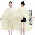 文伊采015-006化妝剪髮考試白圍巾[...