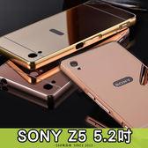 E68精品館 鏡面背蓋 SONY Z5 5.2吋 鋁框金屬電鍍 免螺絲 手機殼手機框 保護框 推拉式 保護殼 E6653