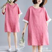 長裙 洋裝 中大尺碼 女裝新款上衣寬鬆微妹妹洋氣減齡棉麻文藝中長款連衣裙顯瘦