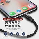 Baseus倍思 藝紋Type-C轉Apple PD閃充iPhone傳輸線2米 快充線 蘋果線 lightning線 充電線