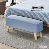 布藝換鞋凳門口沙發凳實木小板凳穿鞋凳長凳腳凳服裝店時尚創意 PA16288『美好时光』