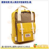 國家地理 National Geographic 旅人潮流中型後背包 黃色 公司貨 NGS-LG-N07301.68