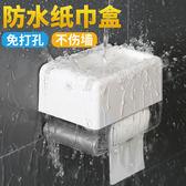 店長推薦★創意衛生間裝置物的盒子放衛生紙架廁紙~