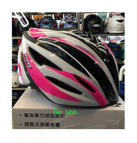 M2R自行車帽,腳踏車帽,MV-12,白粉