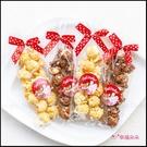 奇奇妮妮輕巧包爆米花(焦糖/巧克力2口味可挑) 遊戲抽獎 二次進場 情人節禮物 婚禮小物 來店禮