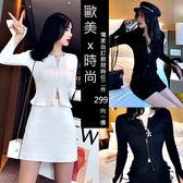 克妹Ke-Mei【AT56250】獨家,自訂款!性感泫雅精工拉鍊外套+短裙套裝洋裝