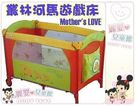 麗嬰兒童玩具館~mother's...