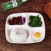 密胺塑料分格餐盤四格快餐盤幼兒園餐具長方形分隔飯盤商用套裝   酷男精品館