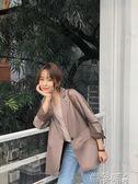 緞面絲質氣質小西裝外套女2018秋季新品韓版奶茶色寬鬆風西服igo 嬡孕哺