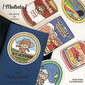 行李箱貼紙卓大王Molinta- 【阿卓復古貼】行李箱貼紙 防水貼紙 原創貼紙 交換禮物