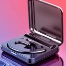 夏新S9不入耳藍芽耳機單耳隱形開車無線掛耳式耳麥運動骨傳導概念超長待機續航適用蘋果 名創