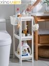 浴室置物架 落地式浴室架子臉盆收納架洗澡間廁所用品大全【八折搶購】