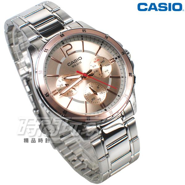 CASIO卡西歐 MTP-1374D-9A 三眼多功能 男錶 澄 日期/星期顯示 防水手錶 MTP-1374D-9AVDF