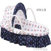提籃床 嬰兒籃子手提籃外出車載便攜式嬰兒提籃睡籃筐新生可躺寶寶搖籃床 coco衣巷