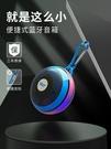 先科N602藍牙音箱低音炮無線便攜式家用迷你小型影響戶外隨身籃牙手機連播放器擴音 阿卡娜