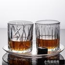 酒杯 威士忌酒杯ins風北歐家用水晶玻璃洋酒杯創意啤酒杯網紅酒吧套裝 【全館免運】