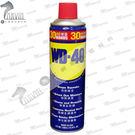 WD-40 多功能除鏽潤滑劑 (30ml增量)
