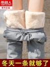 南極人羊羔絨運動長褲秋冬季女超厚加絨衛褲寬鬆加厚外穿休閒棉褲 童趣潮品
