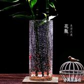 花瓶 養竹子花瓶玻璃透明竹水碎冰裂紋冰裂家用 BF6596『寶貝兒童裝』