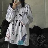 長袖t恤女秋慵懶風寬鬆內搭打底衫外穿上衣【小酒窩服飾】