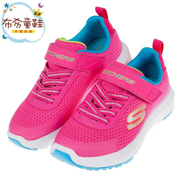 《布布童鞋》SKECHERS_DYNAMIC_TREAD桃色兒童運動鞋(17~23.5公分) [ N9R365H ]