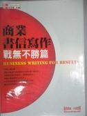 【書寶二手書T6/語言學習_JNU】商業書信寫作戰無不勝篇_邱天欣, 珍.克蕾蘭