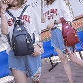 軟皮後背包女新款正韓百搭胸包兩用迷你斜背包包旅行小背包休閒