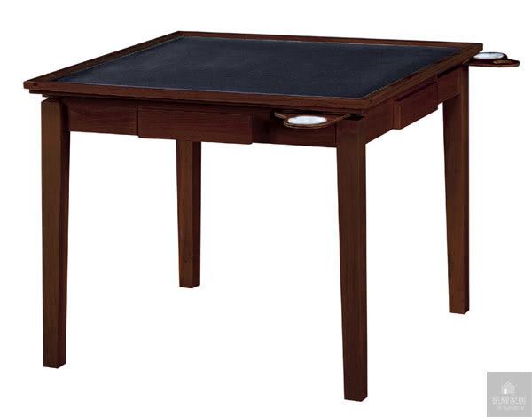 【凱耀家居】胡桃色3X3尺麻將桌 110-7292-5