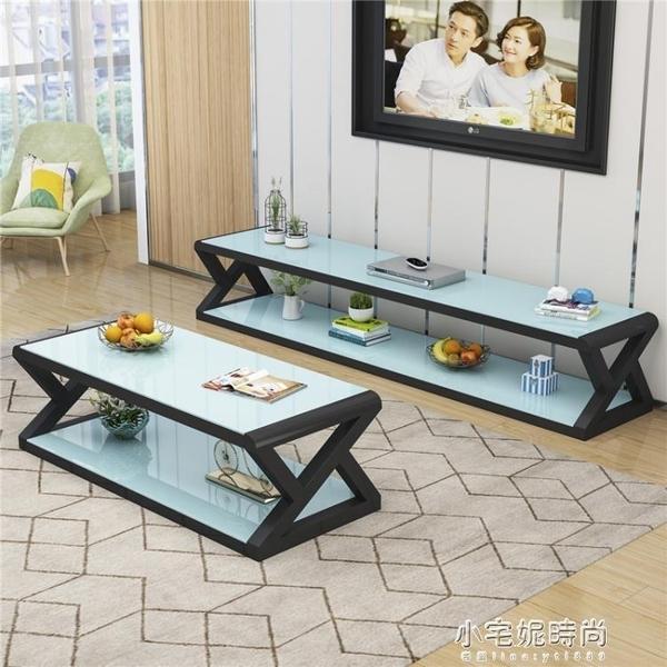 茶几 現代電視櫃現代簡約玻璃電視櫃組合小戶型輕奢電視機地櫃客廳 【全館免運】