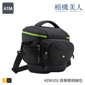 CASE LOGIC 凱思 KDM-101 KDM101 微單眼相機包 攝影機相機包