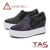 TAS異材質拼接水鑽內增高厚底休閒鞋-百搭黑