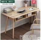 北歐電腦桌台式家用簡易實木書桌簡約現代小學生寫字桌子臥室桌椅 ATF 夏季新品