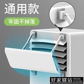 空調遮風板月子款柜機冷氣擋風導風防風防直吹柜式出風口擋板立式