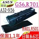 ASUS A32-N56 電池-華碩 R401,R401J,R401S,R401SV,R401V,R401VB,R401VJ,R401VM,R401VZ,A31-N56,A33-N56