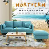 免運精品 布藝沙發小戶型現代簡約客廳雙三人可拆洗布沙發實木整裝組合igo 居家寢具