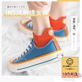 10雙|小雛菊襪子女短襪淺口船襪薄款中筒素色【匯美優品】