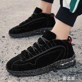 氣墊鞋 新款超火的冬季男鞋韓版潮流百搭氣墊運動網紅潮鞋 CP5874【野之旅】