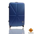 行李箱  旅行箱 Gate9英倫系列28吋