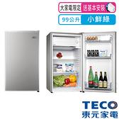 福利品【TECO東元】單門小鮮綠冰箱 R1092N (含拆箱定位+舊機回收)