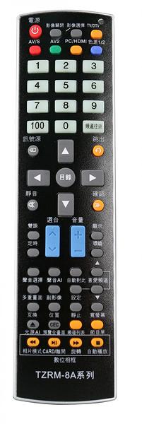 《鉦泰生活館》適用 東元液晶電視遙控器 TZRM-8A