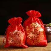 喜糖盒 喜糖盒抽繩喜糖袋子