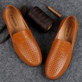 真皮豆豆鞋 鏤空透氣沖孔鞋 韓版休閒鞋《印象精品》q05