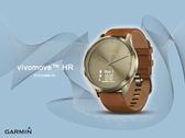 【時間道】GARMIN -現貨一只- vivomove HR 心率智慧指針式腕錶- 典雅款/ 典雅復古金(小)免運費