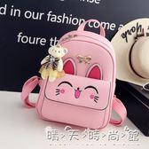 韓版包包中大童小女孩書包公主時尚後背包可愛旅行休閒背包潮 晴天時尚館
