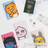 證件包 出國kakao可愛卡通防水短款旅行便攜PU情侶印花護照本護照保護套 時尚芭莎