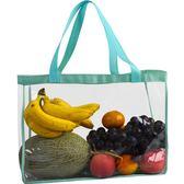 透明購物袋pvc沙灘包 女款果凍包手提防水塑料單肩大容量包包女 買一送一