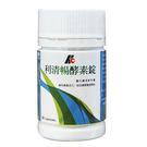 利清暢體內環保酵素錠 400mg/60錠...