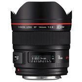24期零利率 Canon EF 14mm F2.8 L II USM 超廣角定焦鏡頭 公司貨